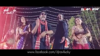 Maakkikirkiri   Official music video   Rahul Sipligunj feat Noelsean remix Dj RaviLucky