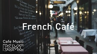 ☕️French Café - Autumn Jazz Cafe Music - Relaxing Bossa Nova Music