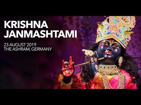 Krishna Janmashtami LIVE from the Bhutabhrteshwarnath Mandir