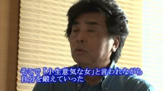 カンブリア宮殿 Ryu's eye(はままつフラワーパーク 理事長・塚本こなみ)