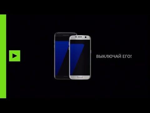 Samsung жжот! Прощай, Galaxy Note 7