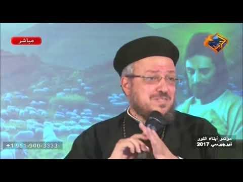 سؤال ليه الأساقفة أعلى من الكهنة و الشعب -  أبونا داود لمعي