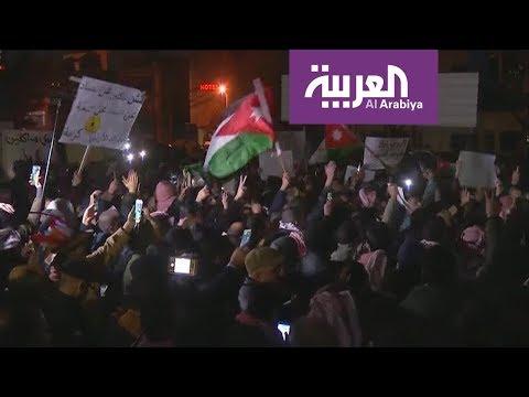 عفو ملكي عام في الأردن لتخفيف الأعباء على المواطنين .  - نشر قبل 59 دقيقة