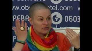 В Украине унижают транссексуалов