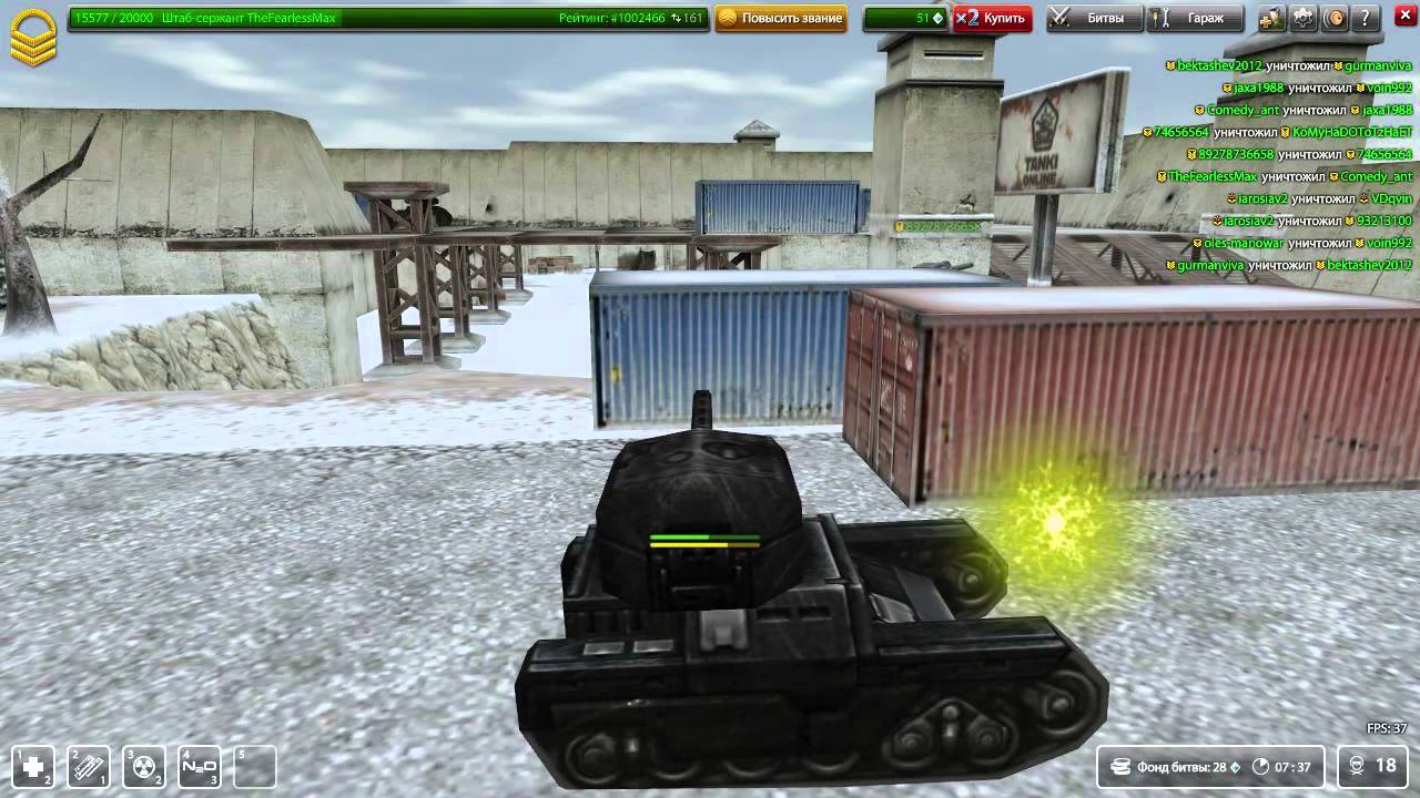 игра онлайн огонь и вода в светлом