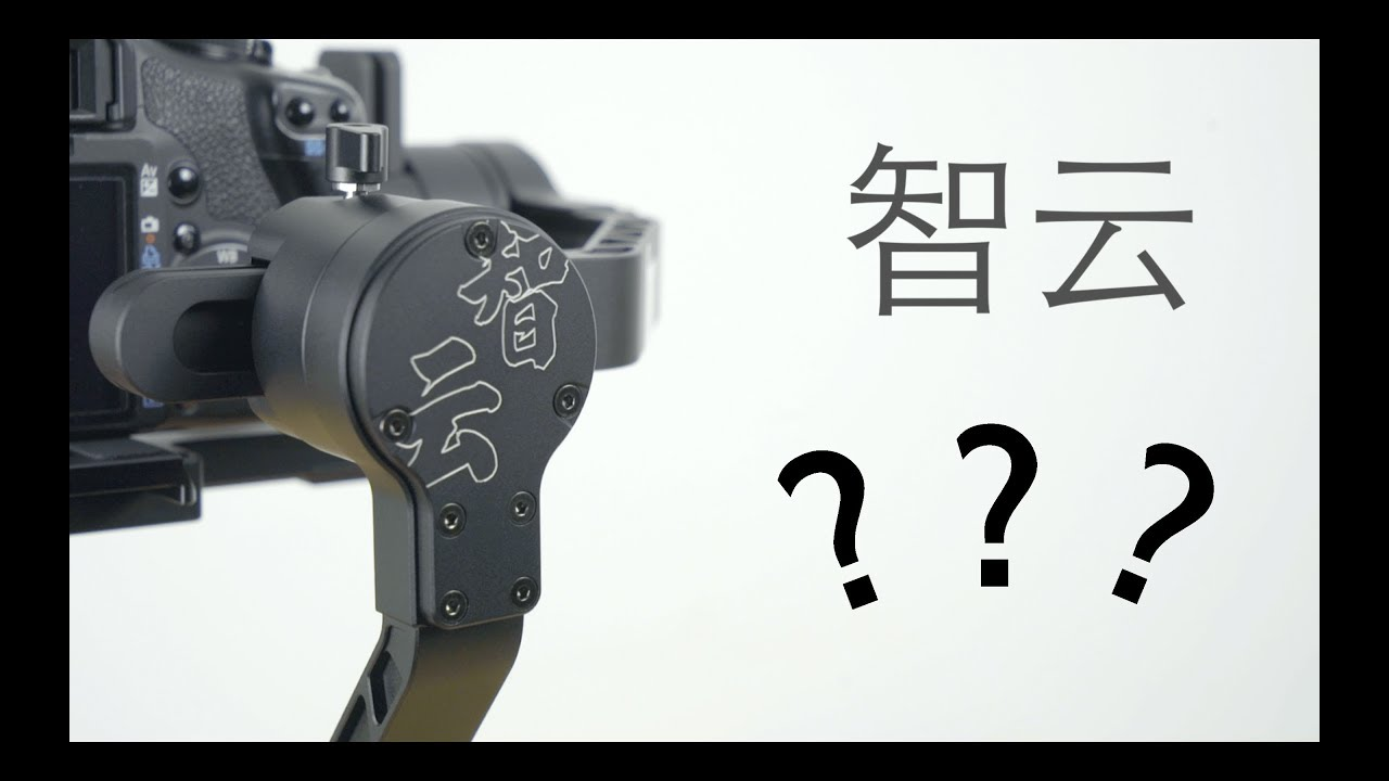 What's the Meaning of the Chinese Characters on Zhyiun Crane 2 Gimbal?