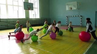 Музыкальная разминка на уроке физкультуры с фитболами (фитболаэробика)