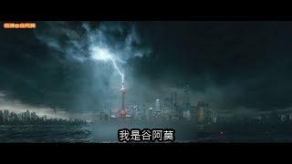 #632【谷阿莫】5分鐘看完2017人類能控制天氣會怎樣的電影《氣象戰 Geostorm》