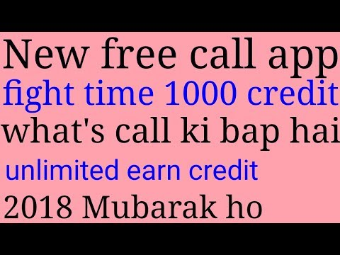 New free call app 2018, fight time sing up 1000 credit, earn unlimited credit