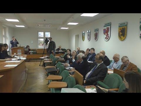 Sesja Rady Powiatu Szczecineckiego [2017.12.29]