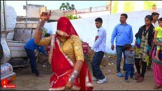 New Marwadi Marriage Dance New Dj Song Rajasthani Wedding