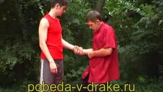 Практические Уроки Айкидо!!! часть 1