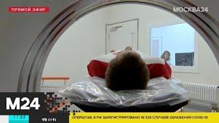 Какие осложнения дает коронавирус - Москва 24