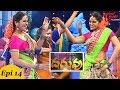 Rasamayi daruvu | Telugu Folk Songs | Episode 14 | Part 01 video