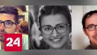 Преступление, потрясшее Италию: профессор убил москвичку и ее жениха