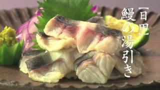 【CM】霧島酒造 黒霧島 九州の味とともに 2013 ③