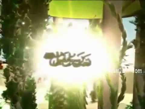 Ae Hilal e Eid Milad un Nabi Sad Marhab By Hooria Fahim Qadri