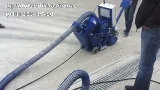Дробеструйная обработка бетона Blastrac 1-8dps30 on concreet(Дробеструйная машина 1-8DPS30 отлично подходит для дробеструйной обработки бетона. Благодаря регулировки..., 2014-12-17T11:00:36.000Z)