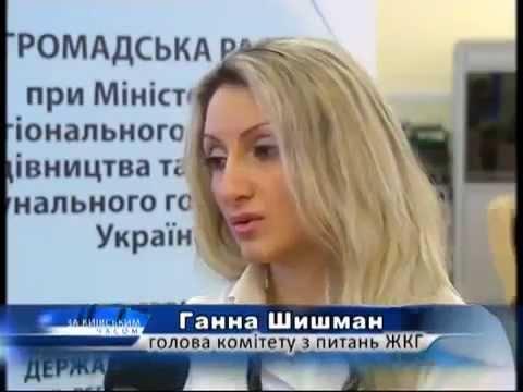 Видеоматериал Общественного совета