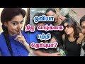 ஓவியாவின் நிஜ வாழ்க்கை பற்றி தெரியுமா? - Vijay Tv Bigg Boss Tamil Oviya Biography