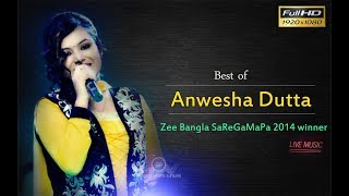 Video Anwesha Dutta | Sa Re Ga Ma Pa singer | sondha belay tumi ami | সন্ধ্যা বেলায় তুমি আমি বসে আছি দুজনে download MP3, 3GP, MP4, WEBM, AVI, FLV April 2018