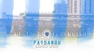 Paysandu fará treino aberto para a torcida no próximo sábado, na Curuzu