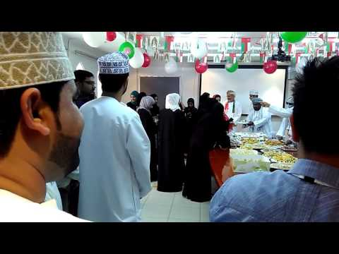 46th Oman National Day at AIP office