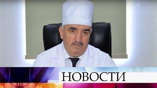 Бывшего руководителя Махачкалинской больницы подозревают в хищении четверти миллиарда рублей.