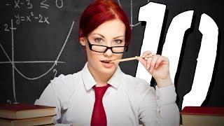 10 szokujących zwolnień nauczycieli 2 [TOPOWA DYCHA]