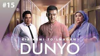 Bir kami to'lmagan dunyo (o'zbek serial) | Бир ками тўлмаган дунё (узбек сериал) 15-qism