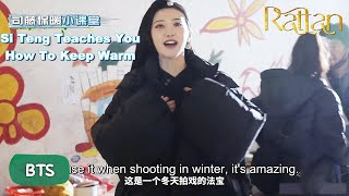 [Eng Sub] BTS: Jing Tian's Secret Weapon To Keep Warm In Cold Weather?!   Rattan