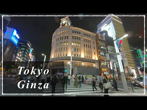 Tokyo Ginza | 東京 銀座 【No Copyright Video】 from YouTube · Duration:  10 minutes 46 seconds