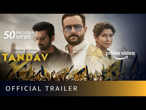 Watch Tandav Season 1 to be Released on Amazon Prime With Mind Blowing Acting of Saif Ali Khan, Rana Ayyub and Dimple Kapadia