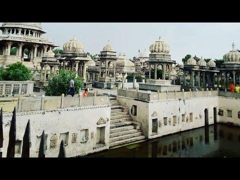 gangu-kund,-maha-satiya,-ahar,-udaipur-rajasthan-india