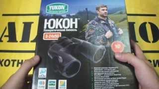 Бинокль Yukon 8-24x50 от магазина www.allammo.ru