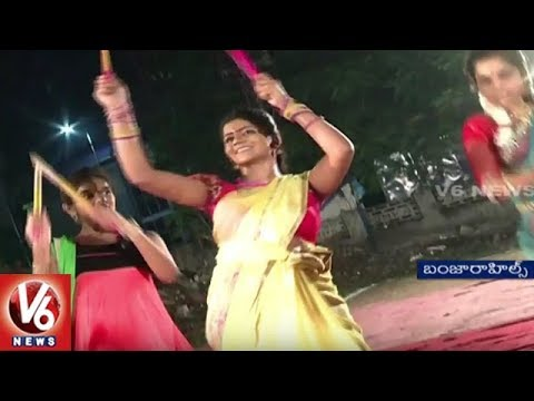 V6 Bathukamma Festival Celebrations || V6 News