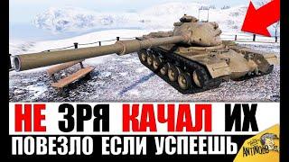 НОВЫЕ ЗАМЕНЫ ВЕТОК И ТАНКОВ 2019! СРОЧНО КАЧАЙ ИХ в World of Tanks