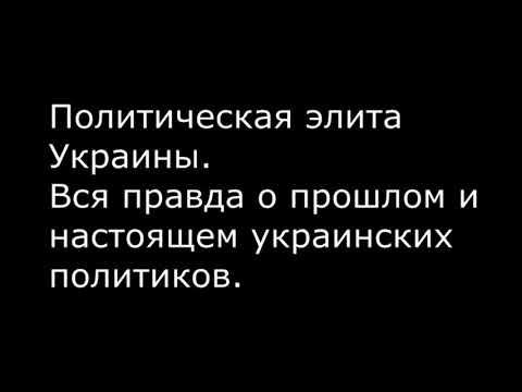Леонид Ройтман /