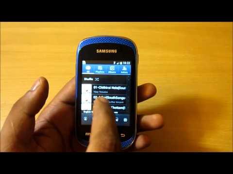 Samsung Galaxy Music Duos Review in Malayalam iKairali