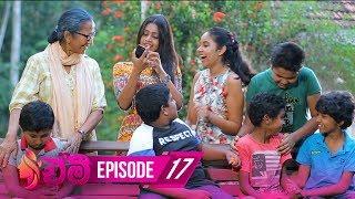 Emy | Episode 17 - (2019-05-14) | ITN Thumbnail