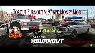 Torque Burnout V1 9 7 Apk Money Mod