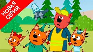 Три Кота | Мусор в парке | Новая серия 137 | Мультфильмы для детей