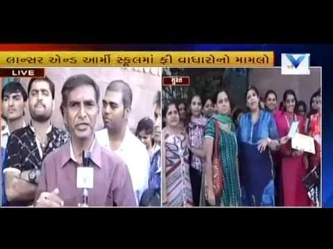 Surat: Parents protest Lancers Army School fees hike | Vtv Gujarati