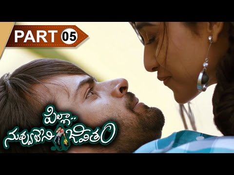Pilla Nuvvu Leni Jeevitam Telugu Full Movie || Sai Dharam Tej, Regina Cassandra || Part 5