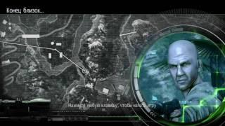 Прохождение Sniper Ghost Warrior: Часть 8 - Месть предателям