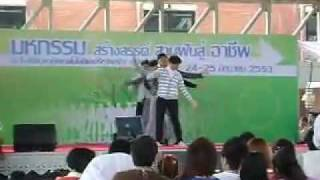 ff y mblaq cover dance