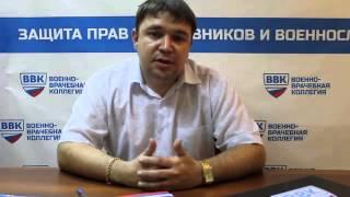 откосить +от армии +в украине(Мы гарантированно помогаем получить отсрочку от армии и военный билет! Заходи прямо сейчас! http://goo.gl/xcsvxe..., 2015-03-03T19:42:15.000Z)