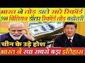 India's rising forex reserves amid Covid economic crisis - The Hindu Analysis  UPSC
