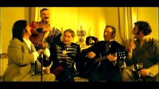Смотреть клип Олег Митяев - Вакхическая Песня