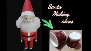 How to make Santa Claus at home / Santa Claus making with cup / Santa Claus making idea /Santa Claus